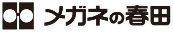メガネの春田(静岡・清水)